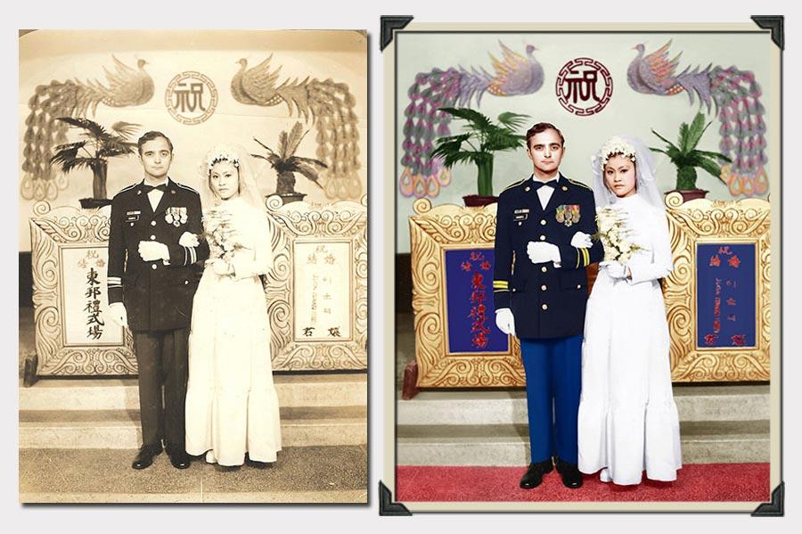 Phojoe Wedding Couple Chineese Photo Colorization