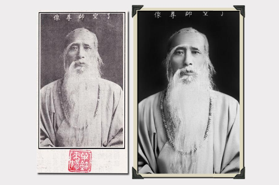 Phojoe Man With Long White Beard Photo Restauration