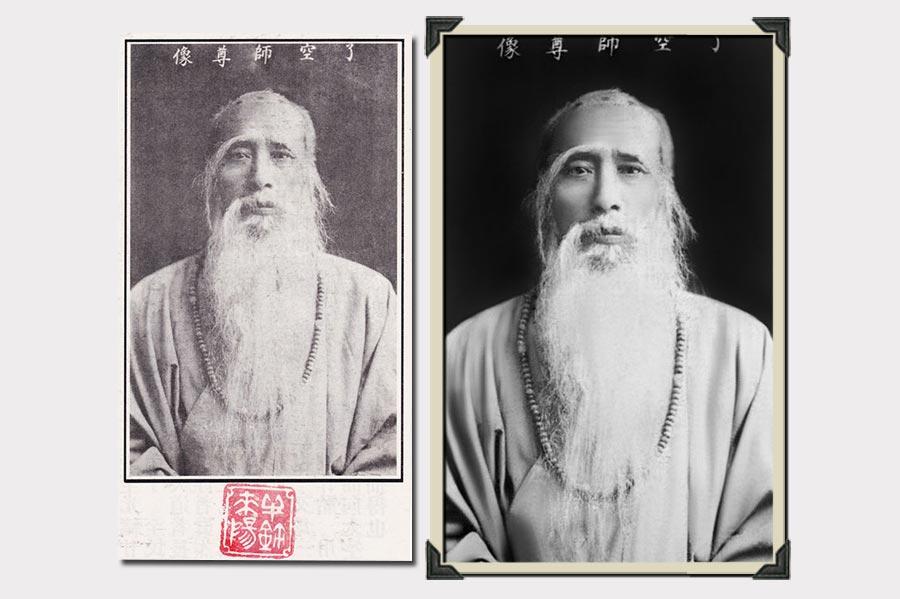 Phojoe Man With Long White Beard Photo Restauration